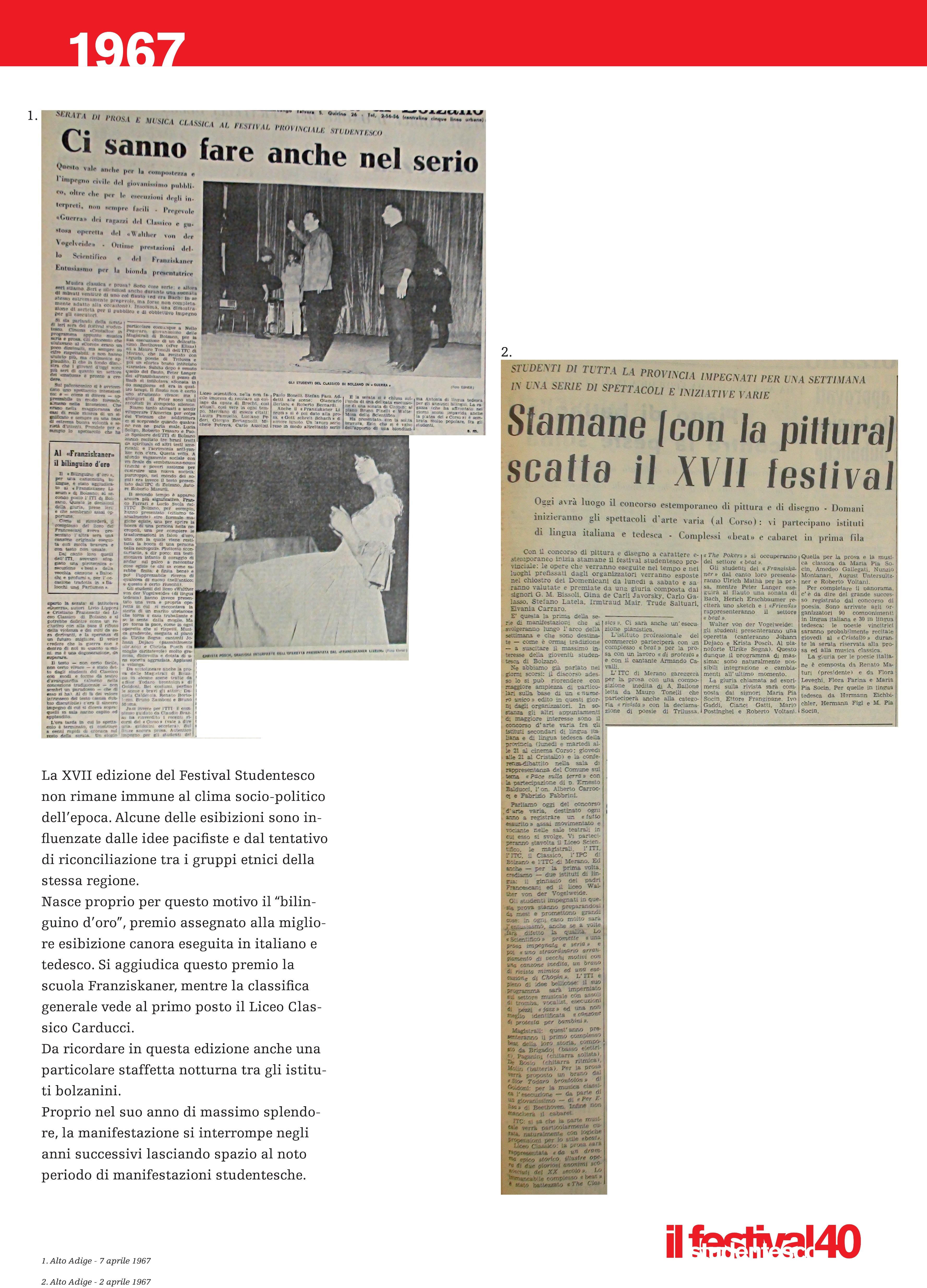 1967_1.jpg