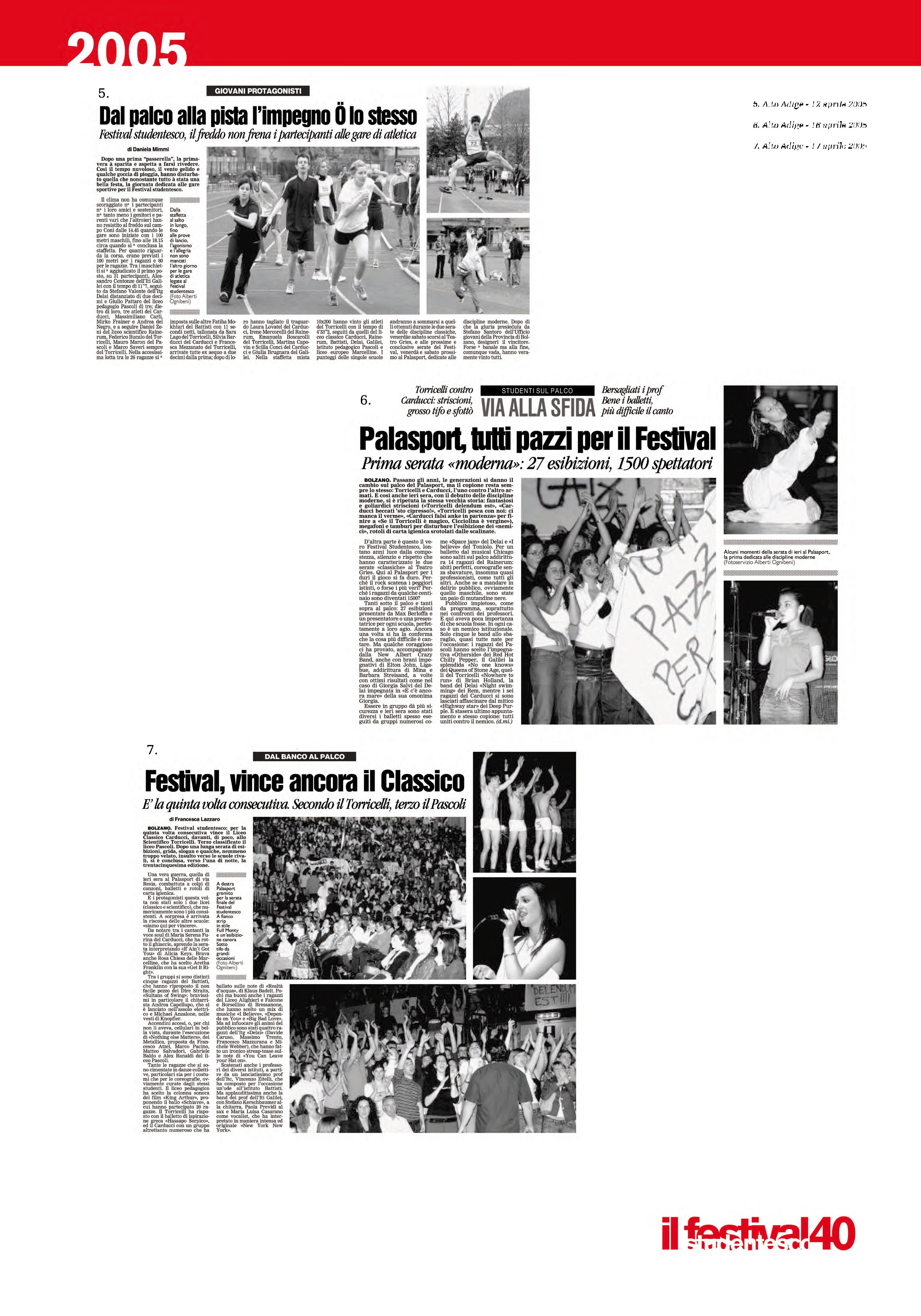 2005_2-2.jpg